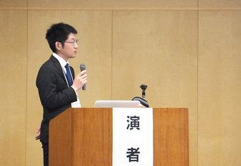 第65回全日本鍼灸学会学術大会 発表:長谷川