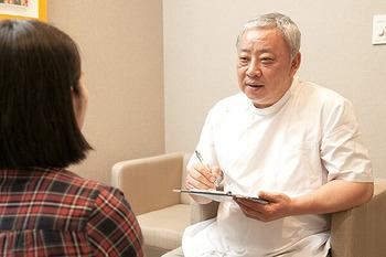 俵IVFクリニック鍼灸室明生鍼灸院