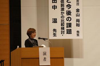 IVF詠田クリニック院長 詠田由美先生
