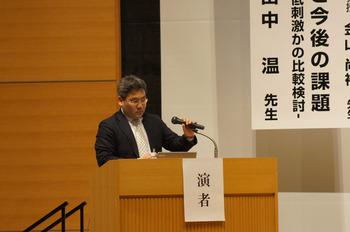 リプロダクションクリニック大阪CEO 石川智基先生