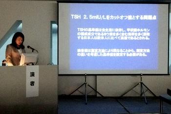 第33回日本受精着床学会