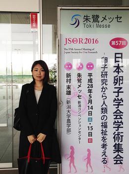 第57回日本卵子学会:中山培養士